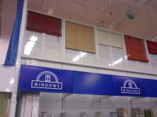 Shop with windows in Nitra